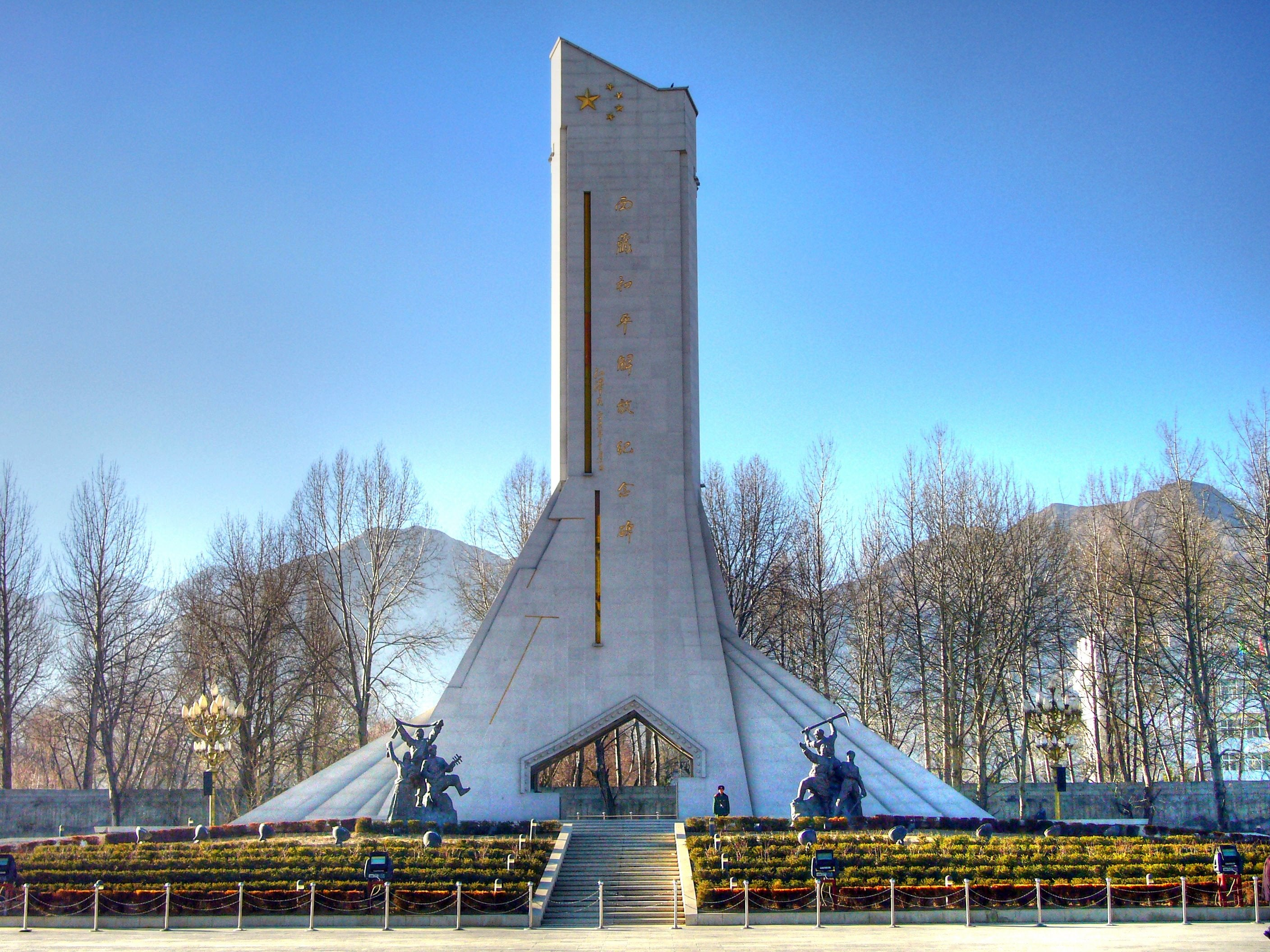 Tibet Peaceful Liberation Monument In Lhasa 2 Reviews And