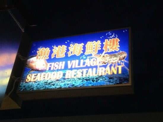 Fish Village Seafood Restaurant