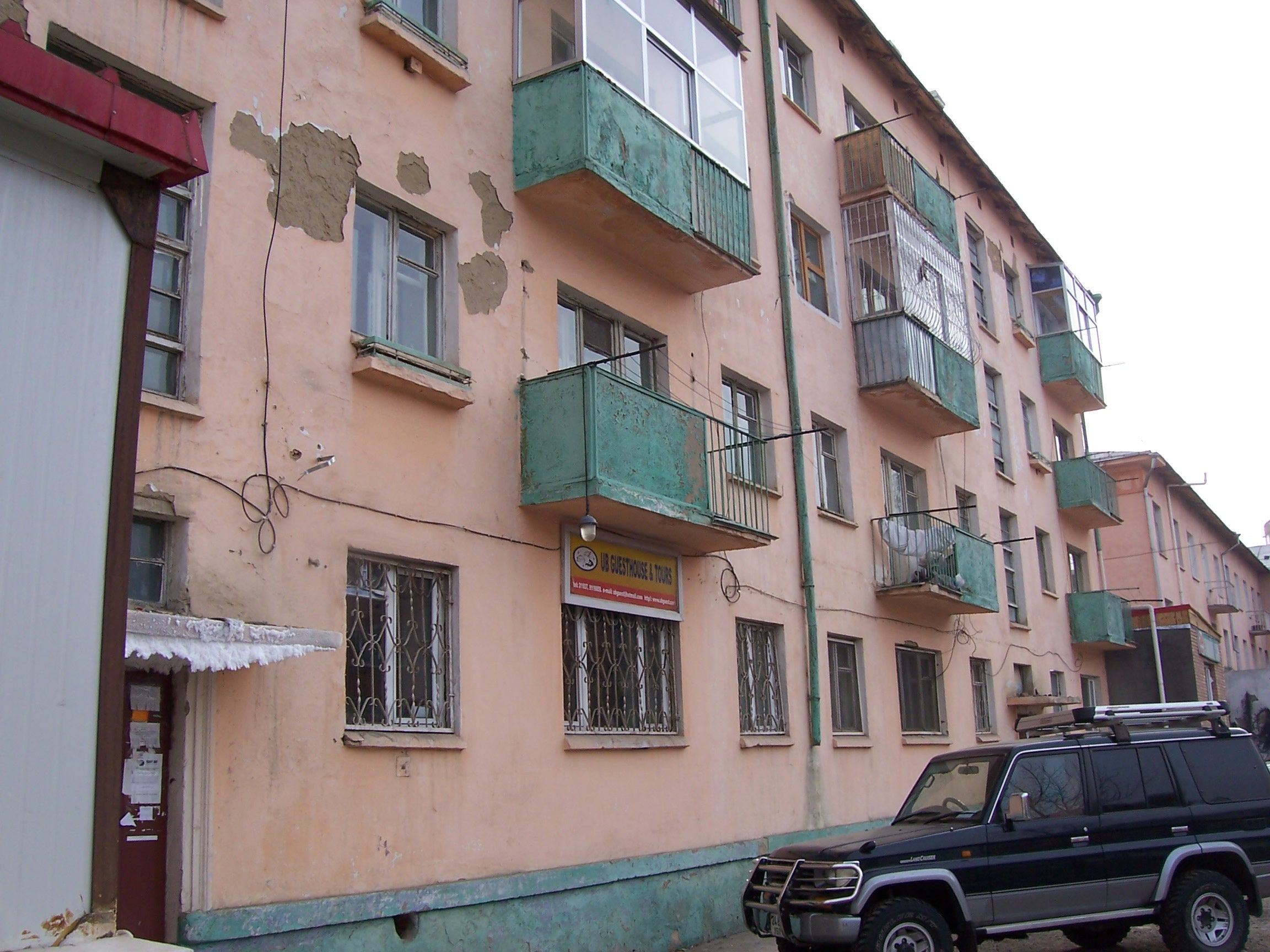 Hotel UB GuestHouse