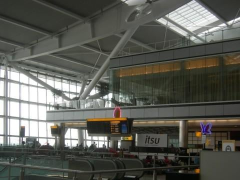 Estadio en Aeropuerto de Londres - Heathrow