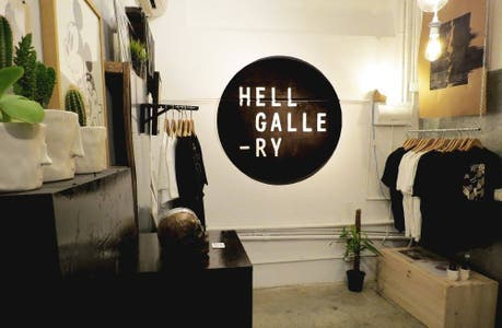 Hell Gallery