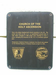Holy Ascension of Our Lord Cathedral