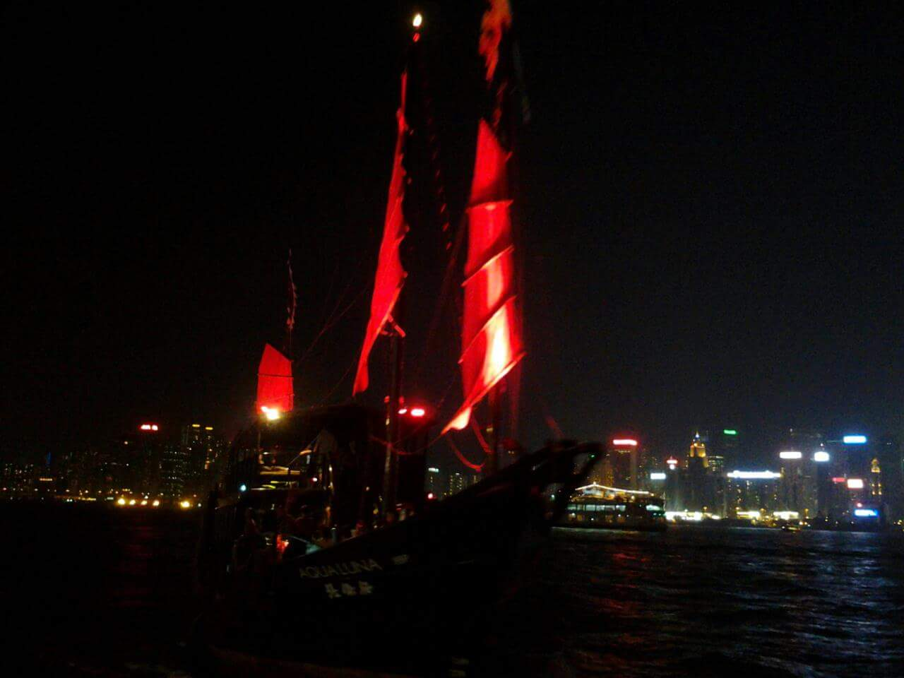 Rojo en Star Ferry