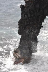 Arco de Holei Sea