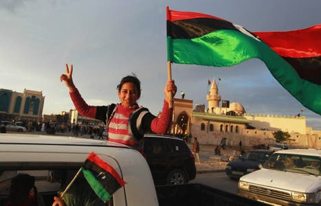 The Streets of Tripoli