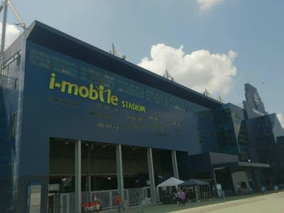 New i-Mobile Stadium