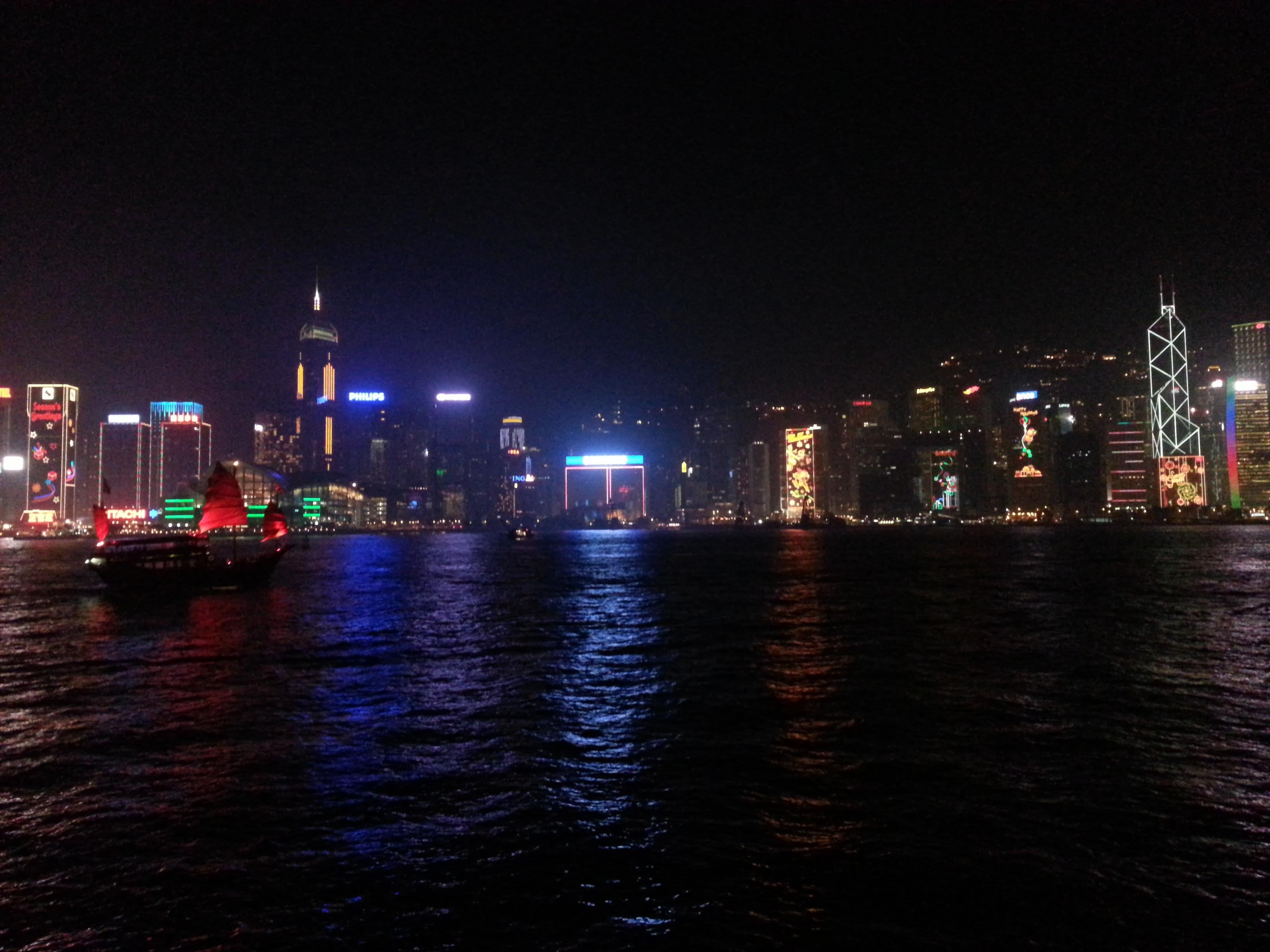 Mar en Hong Kong