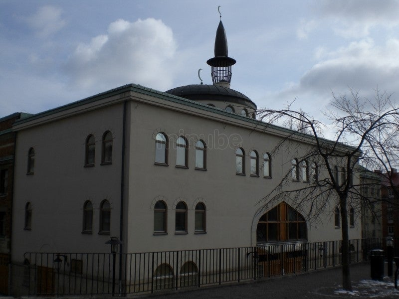 Stockholm Mosque