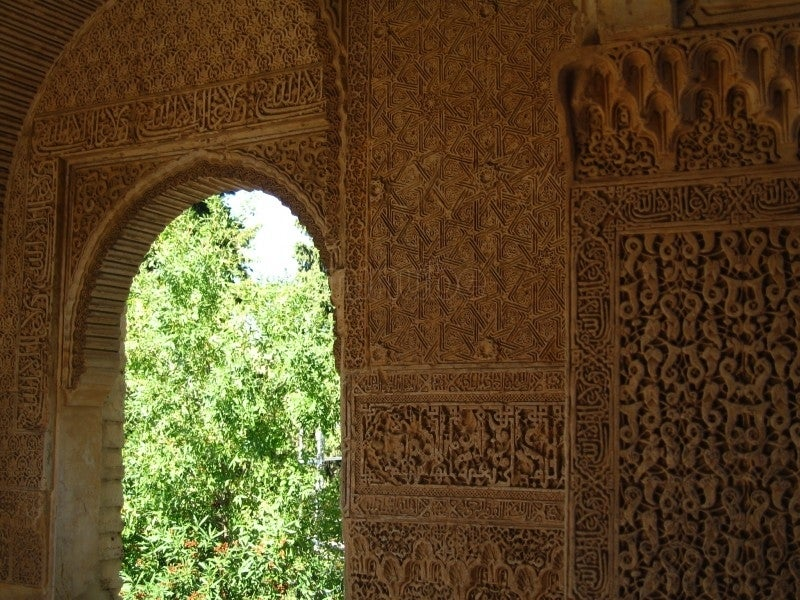 Pared en Palacio del Generalife