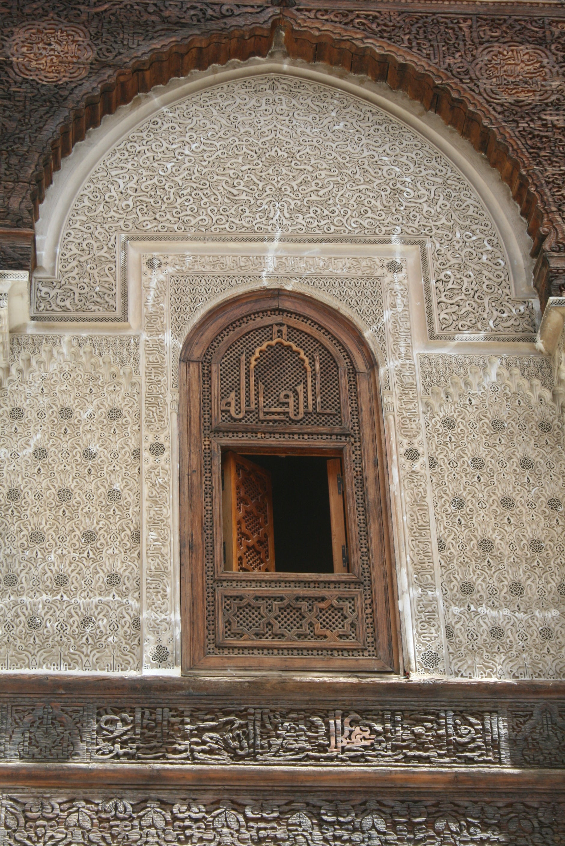 Al Attarine Madrasa