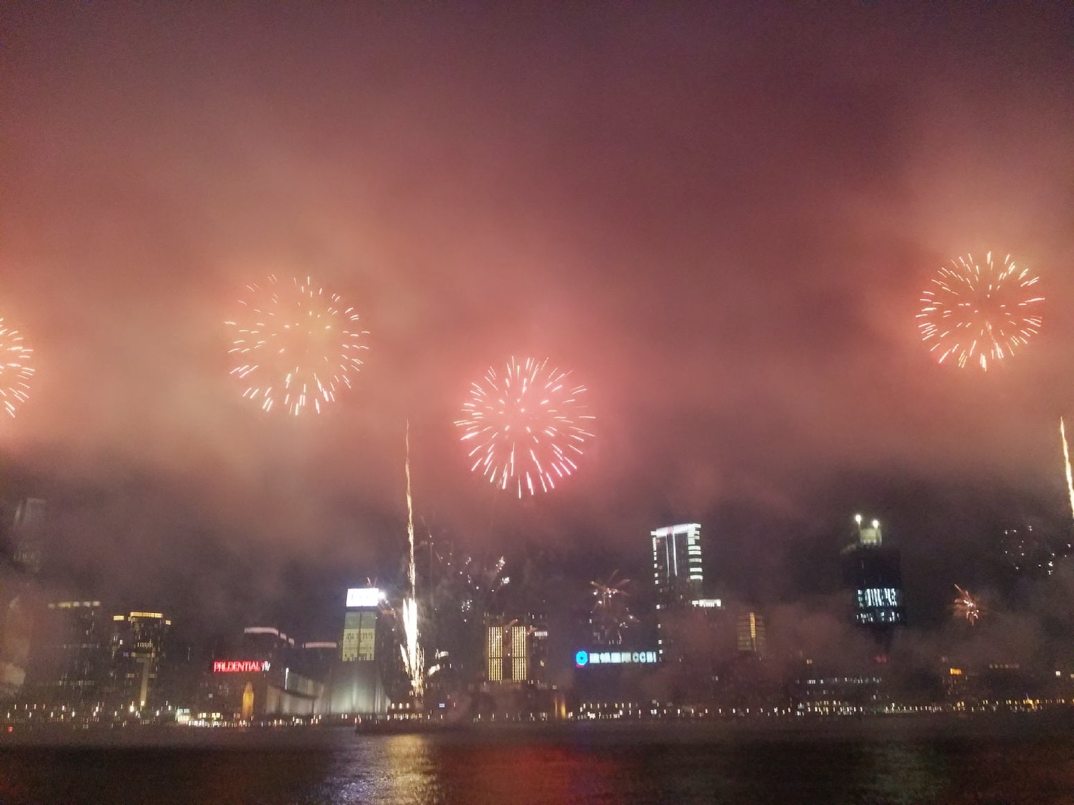Fuegos artificiales en Star Ferry