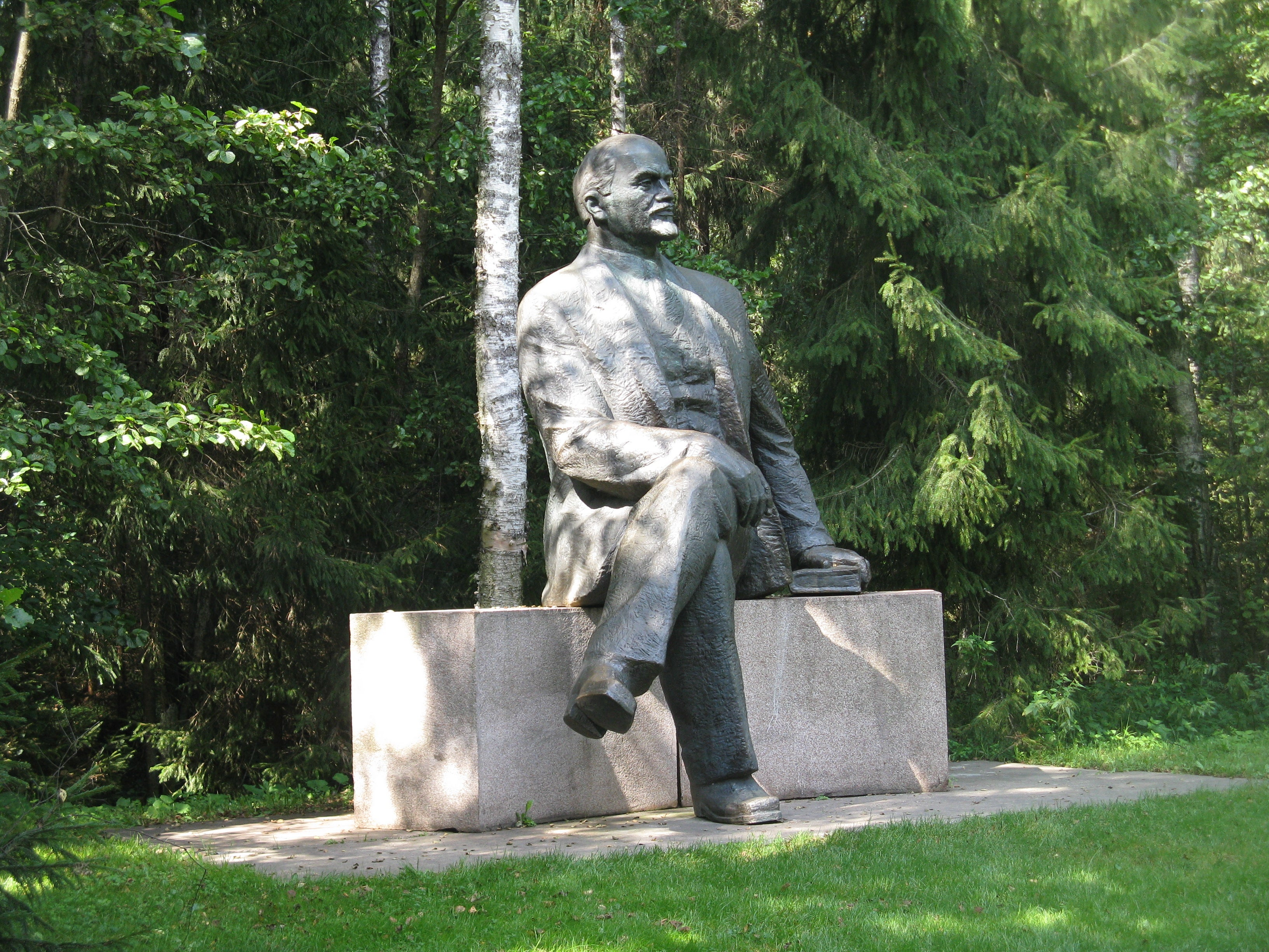 Park of the Soviet Statues