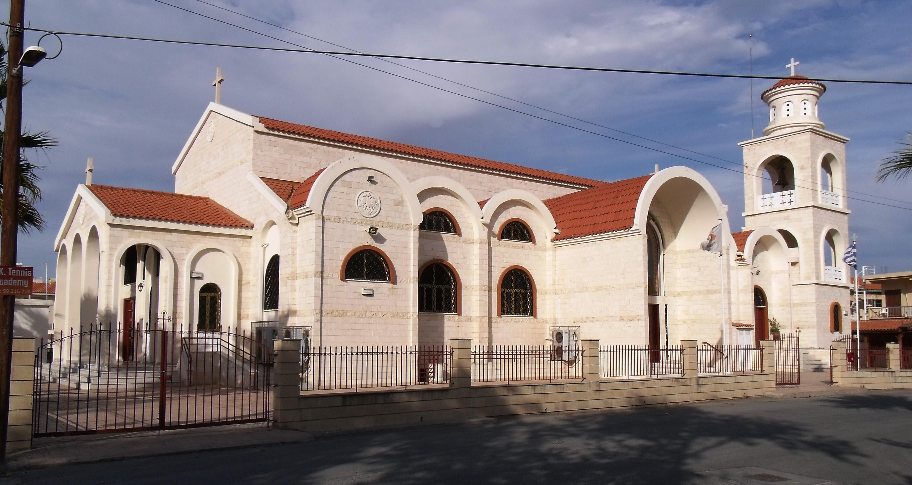 Agios Nicolaos Orthodox Church