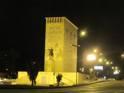 Memorial to the Heroes