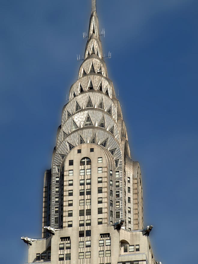 Chrysler Building in New York: 41 reviews and 150 photos