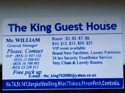 Hotel King guesthouse