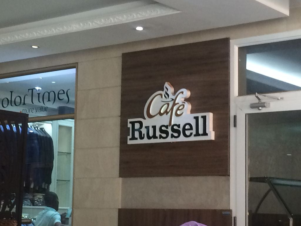 Cafe Russell