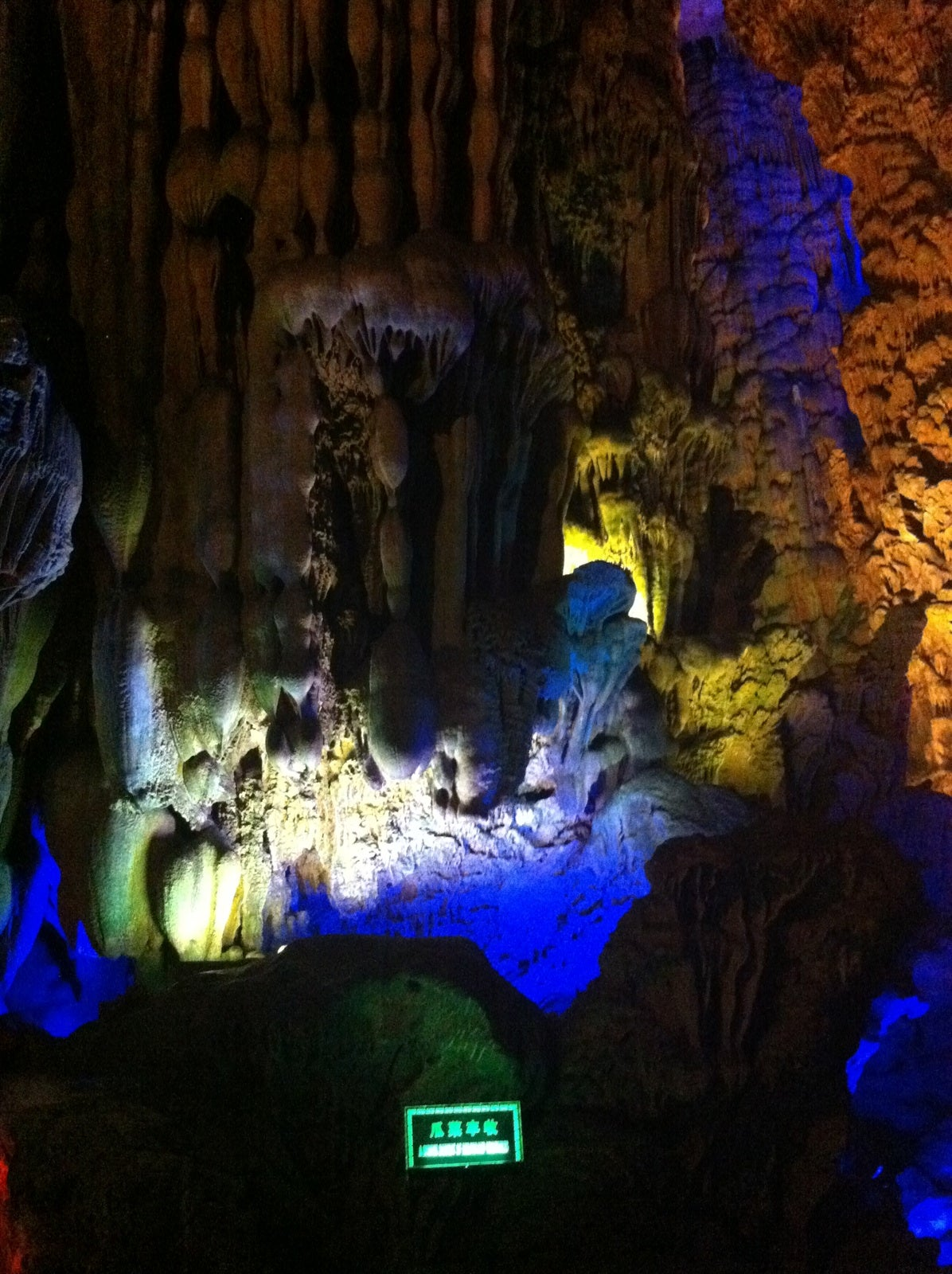Cueva en Guilin