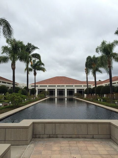 The Richard Nixon Library & Museum