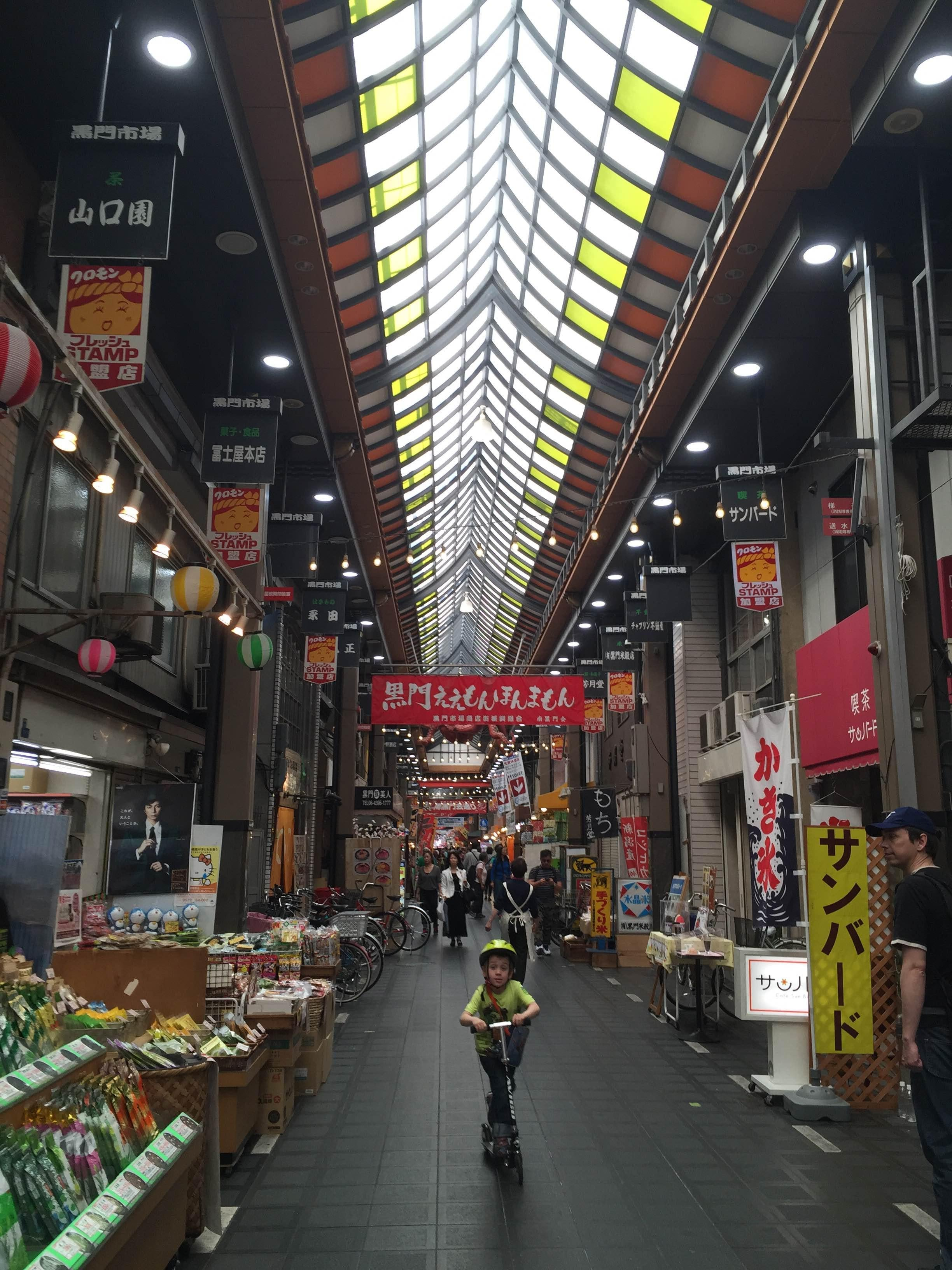 Mercado Kuromon