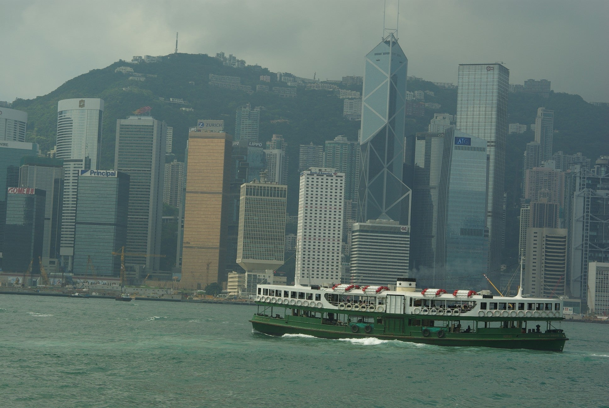 Skyline en Star Ferry