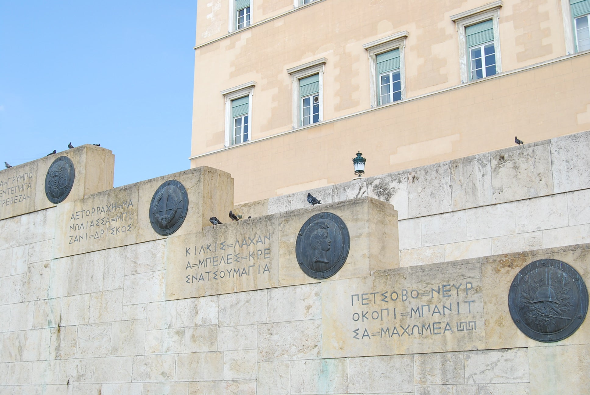 Pared en Plaza de Syntagma
