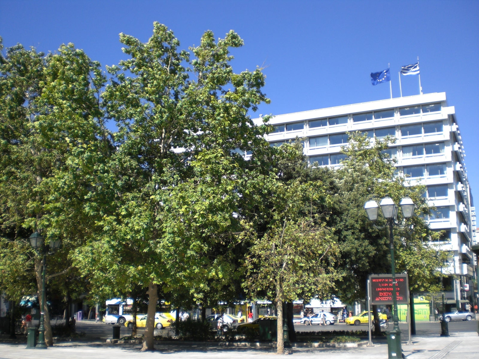 Barrio en Plaza de Syntagma
