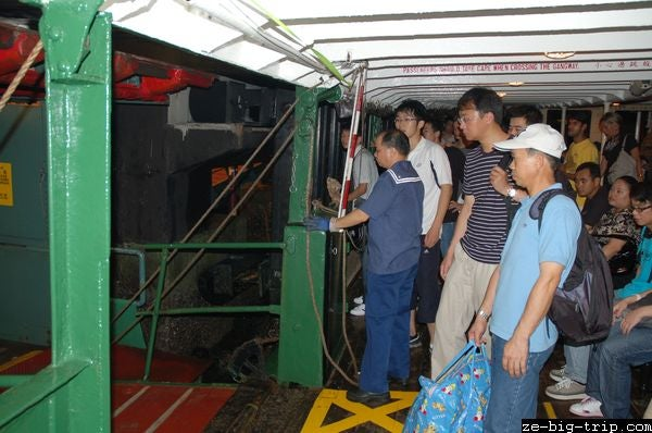 Transporte en Star Ferry