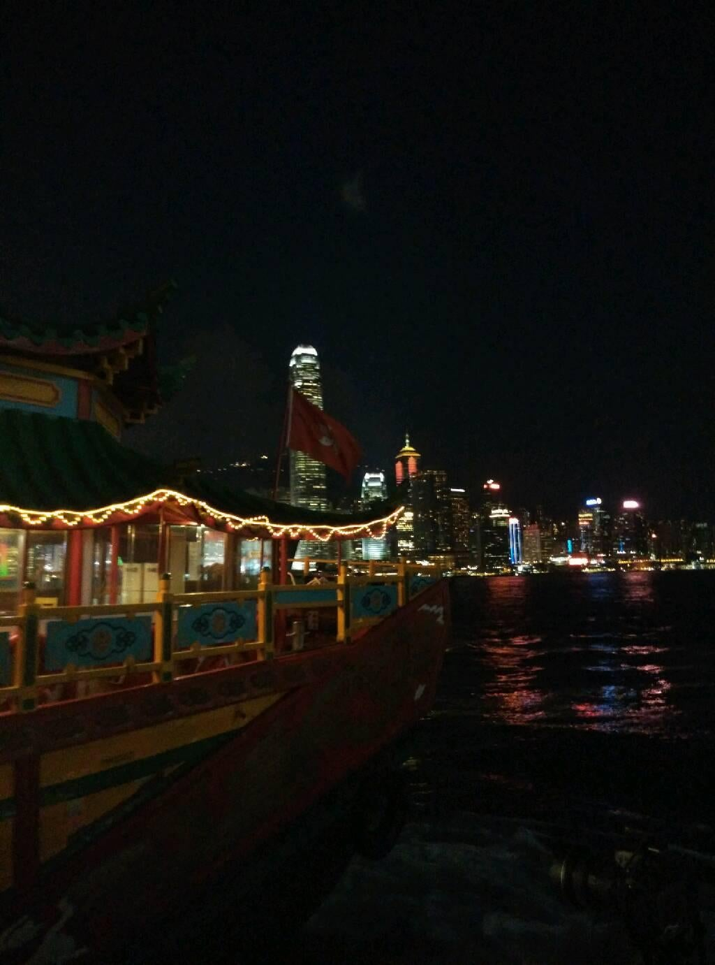Río en Star Ferry
