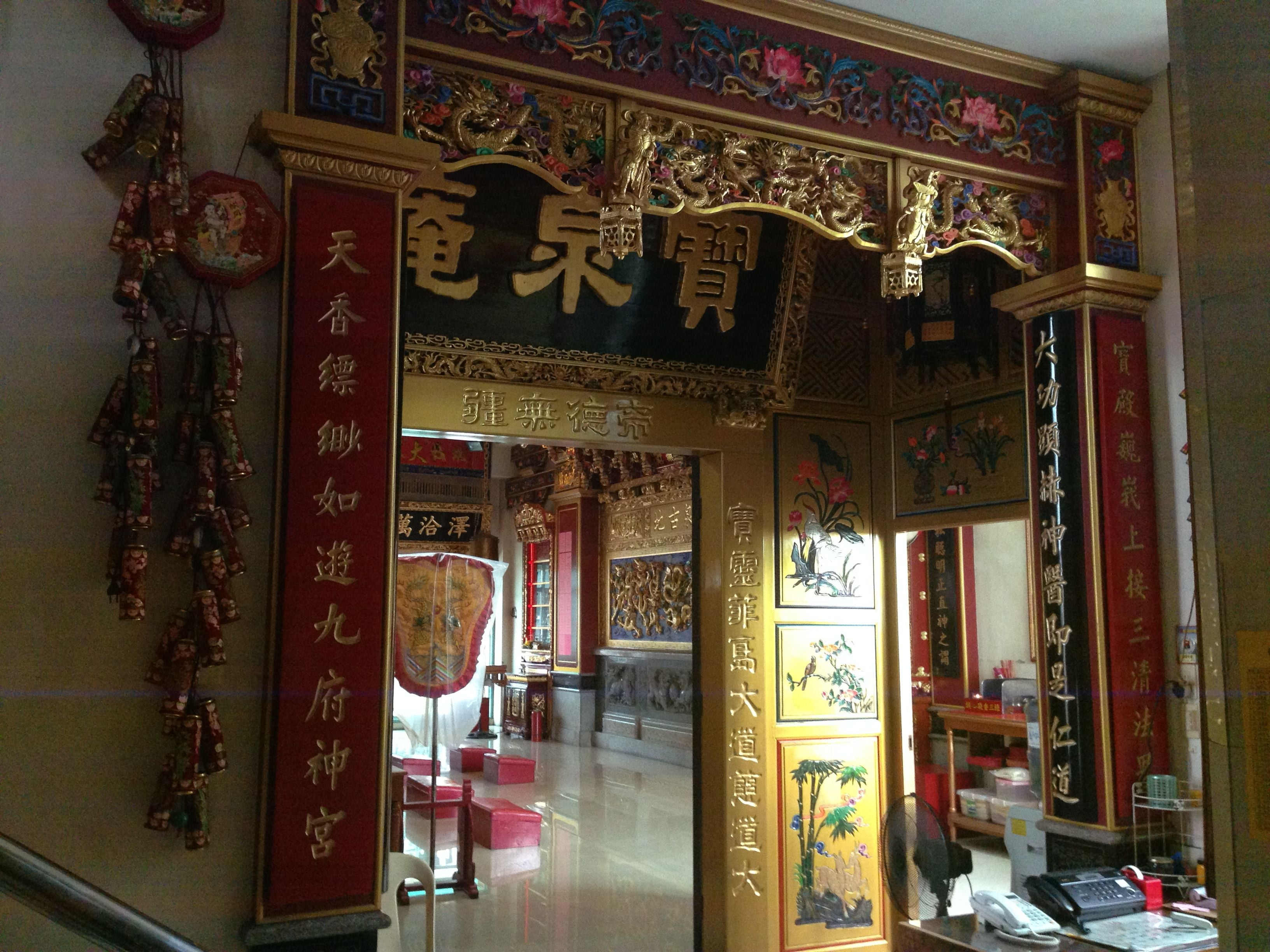 Po Chuan Am Chinese Temple