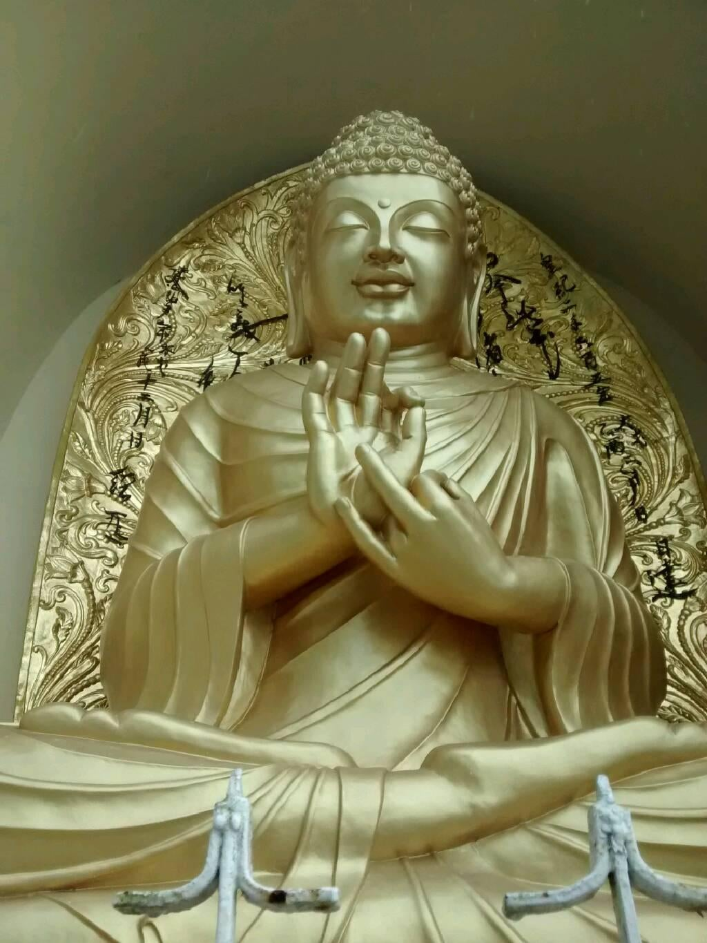 Estatua en Peace Pagoda