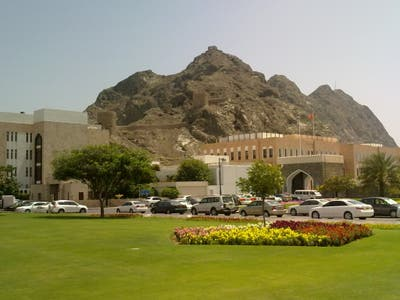 Royal Palace of Sultan of Oman