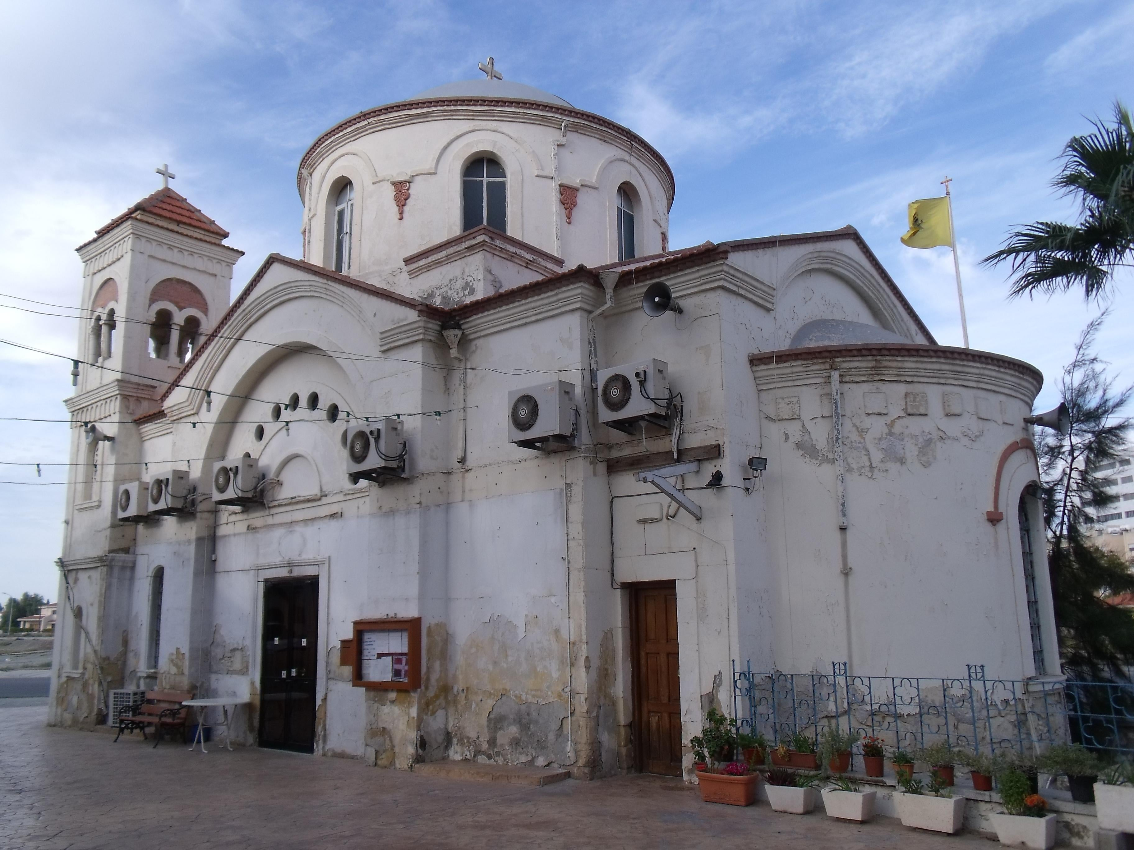 "Faneromeni ""Old"" Church"
