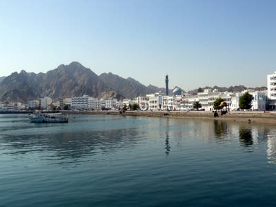 Corniche of Mutrah