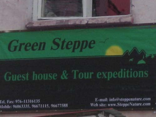Hotel Green Steppe Guesthouse
