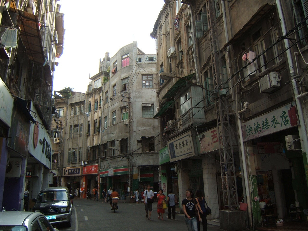 Old town and Park of Xiamen