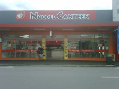 Noodle Canteen