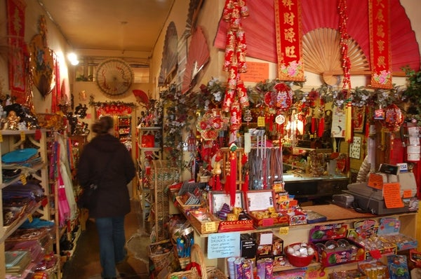 Fan Tan Gift Shop