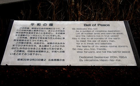 Bell of Peace