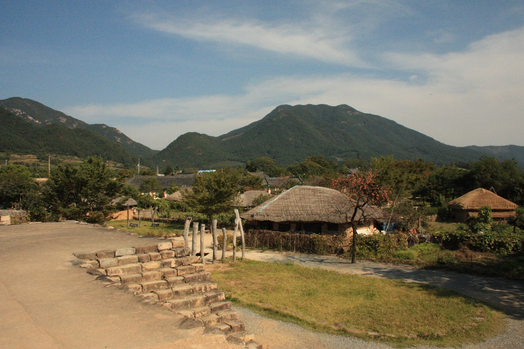 Strength and traditional village of Naganeupseong