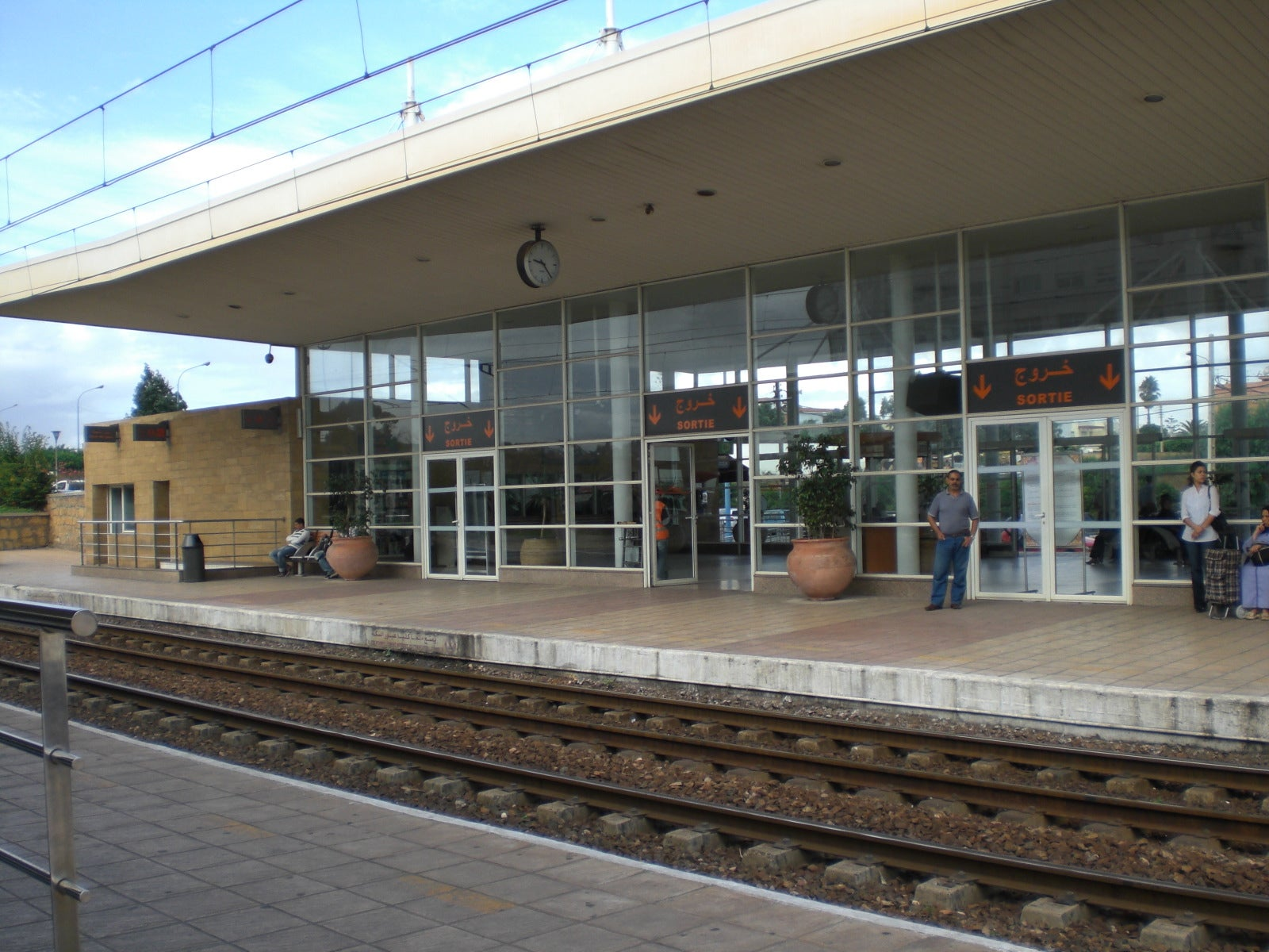 L'Oasis Railway Station