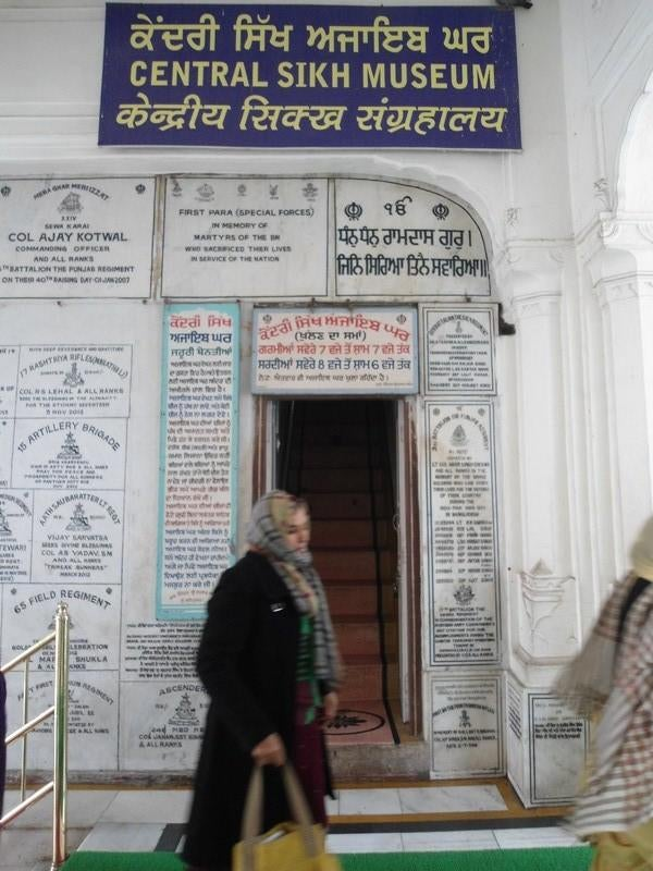 Central Sikh museum