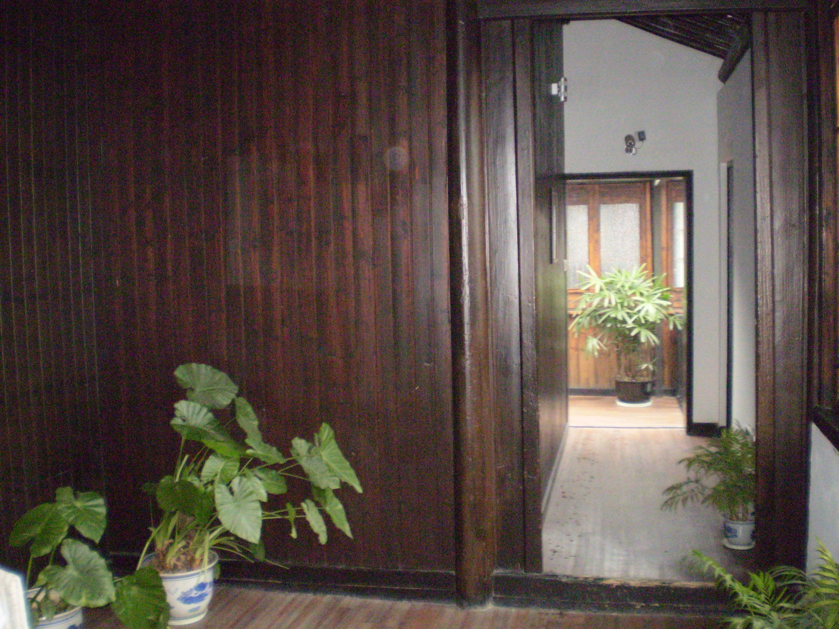 Suzhou Mingtown Youth Hostel
