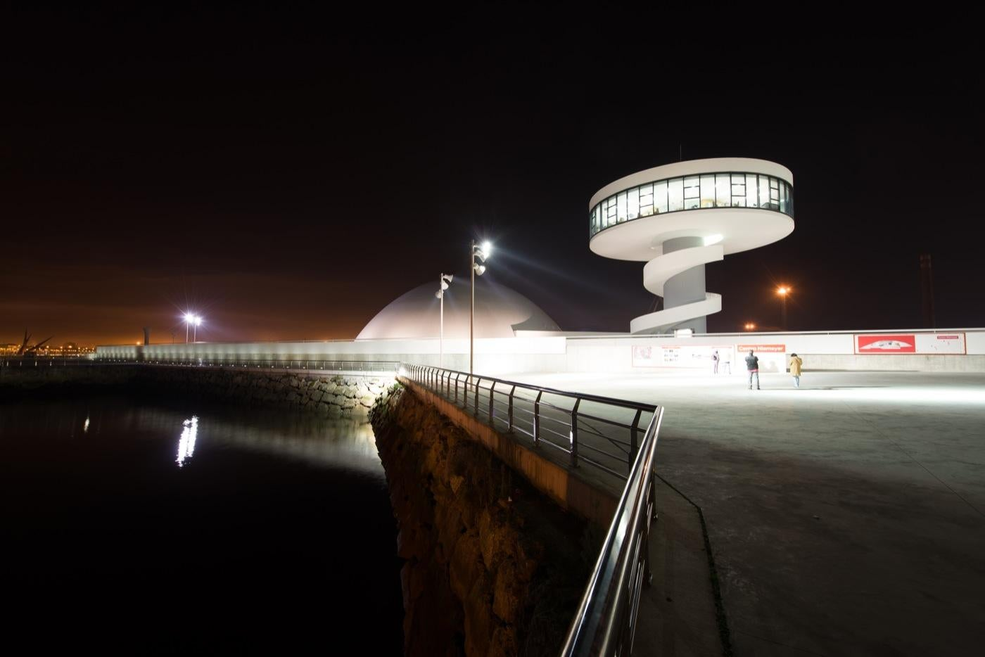 International Oscar Niemeyer Cultural Center