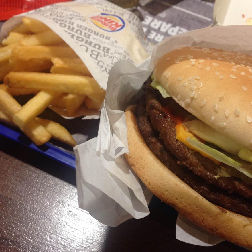the ups and downs of the burger king company Rochester's in burger king this mega-burger chain has locations all across the globe and has seen a lot of ups and downs in its day.