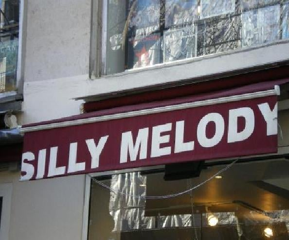 Silly Melody