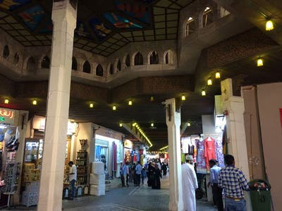 Muttrah Souk Opening Hours