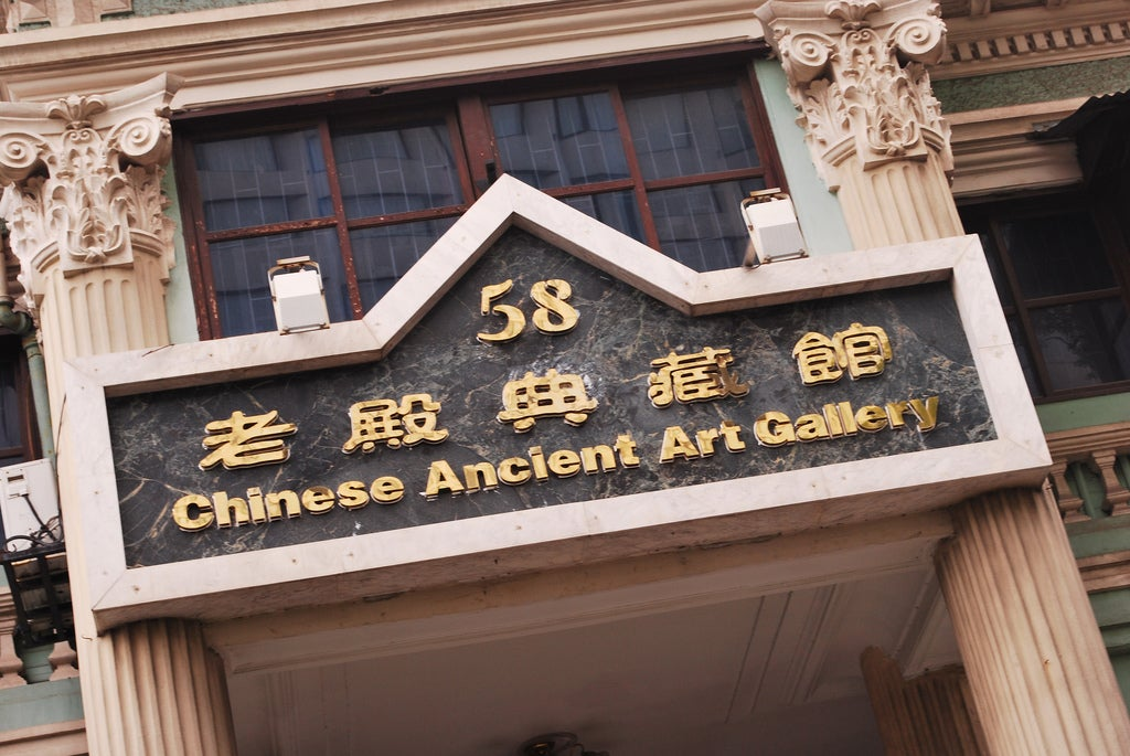 Chinese Ancient Art Gallery