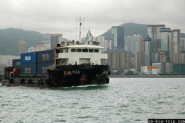 Remolcador en Star Ferry