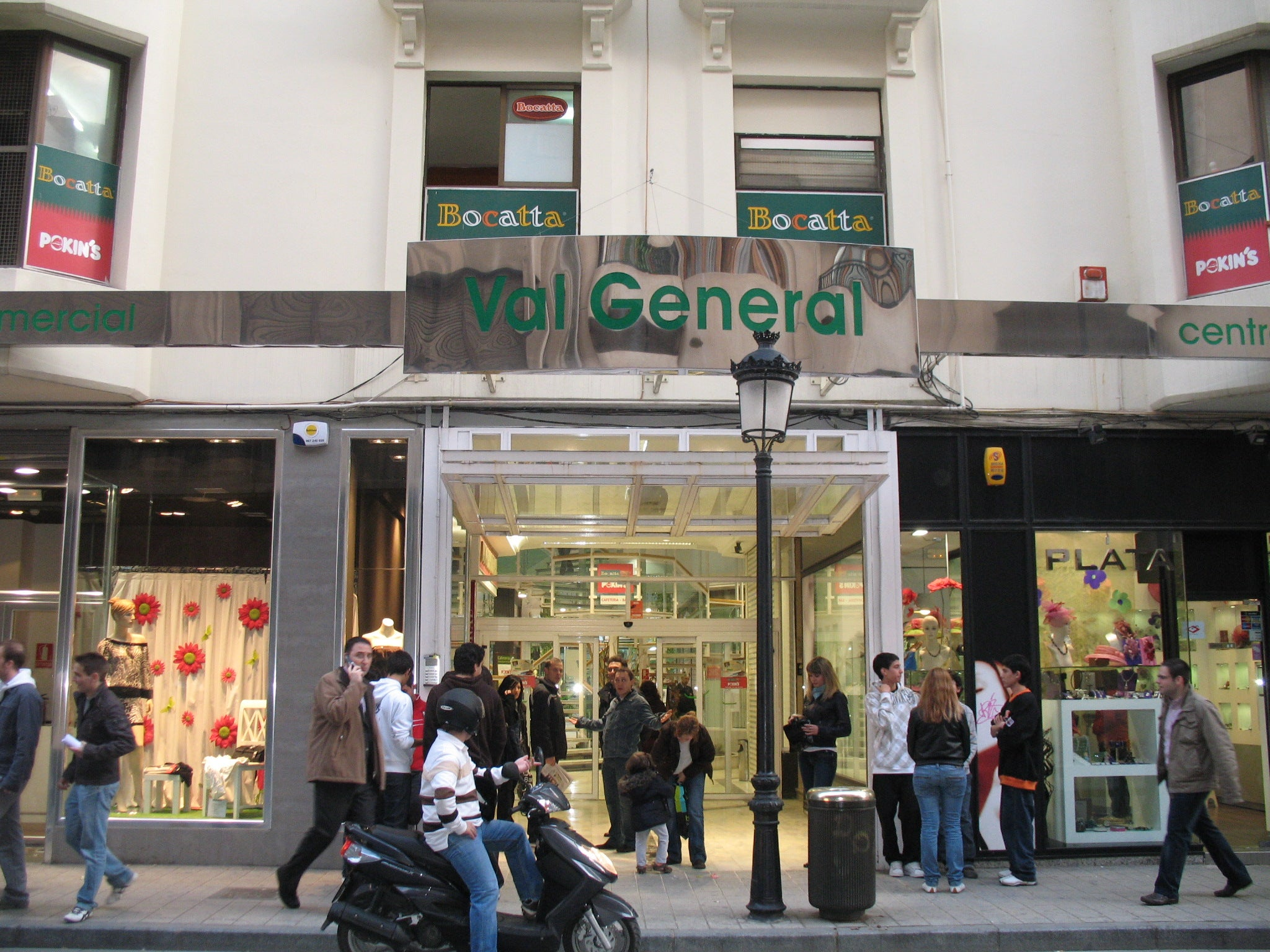 Val General Shopping Centre